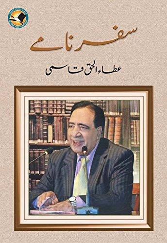 9789699994883: Safarnama Atta-ul-Haq Qasmi