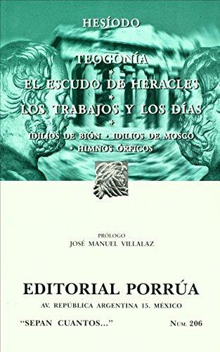 Tegonia/ El escudo de Heracles/ Los trabajos: Hesiodo