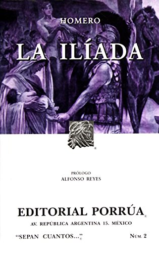 9789700773308: La Iliada (Spanish Edition)