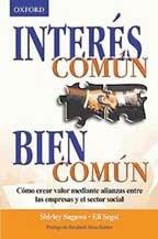 9789706136190: Interes comun, bien comun (Spanish Edition)