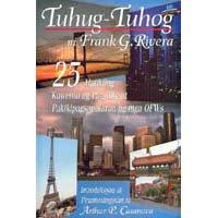 Tuhug-tuhog: 25 Maiikling Kuwento Ng Pag-ibig At: Frank G. Rivera