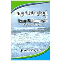 9789710867554: Hangga't Alat Ang Dagat At Isang Haliging Asin (Dalawang Novelang Gay)