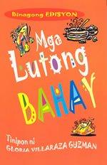 9789712713644: Mga Lutong Bahay (Bagong Edisyon) - Philippine Book