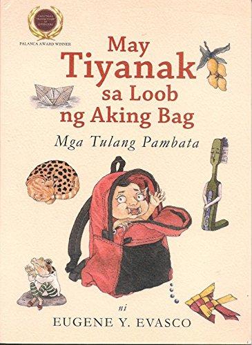May Tiyanak sa Loob ng Aking Bag: Eugene Y. Evasco