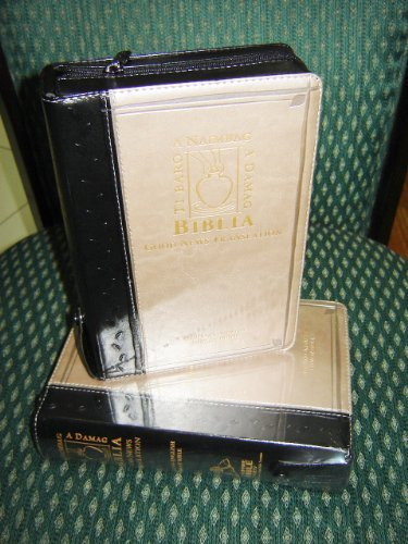 9789712909665: Ilokano - English Diglot Bible / Ti Baro A Naimbag A Damag Biblia ¡§C Good News Bible / Leather Bound, Zipper, Golden Edges / Concordance / RIPV-GNT 055 GE Diglot / Philippine