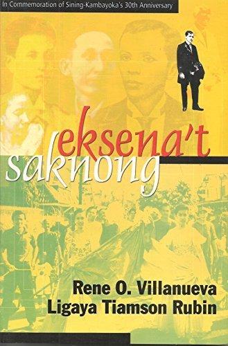 Eksena't Saknong (Philippine Import): Rene Villanueva, Ligaya