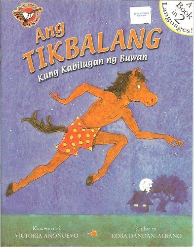 Ang Tikbalang (Kung Kabilugan ng Buwan): Victoria Anonuevo