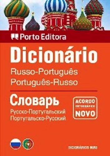 9789720052087: Dicionário Mini de Russo - Português / Português - Russo (Russian Edition)