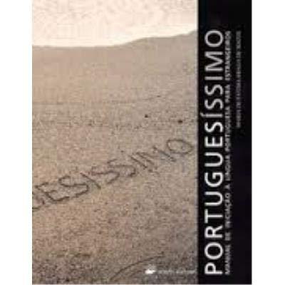 9789720401427: Portuguesissmo