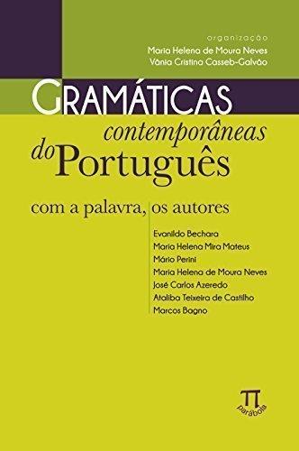 9789724408163: Da Certeza (Em Portuguese do Brasil)