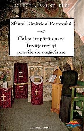 9789731362526: Calea imparateasca. Invataturi si pravile de rugaciune