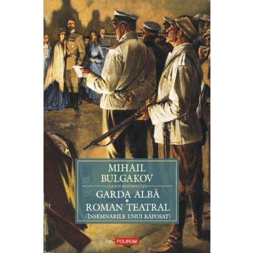 9789734612000: Garda alba. Roman teatral (Insemnarile unui raposat) (Romanian Edition)