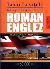 9789735916039: Dictionar roman englez (mare)