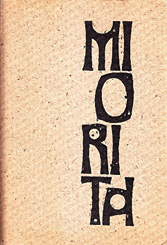 Miorita, Mioritza (Little Ewe Lamb) (Romanian, English, Spanish, Russian and French Edition): ...