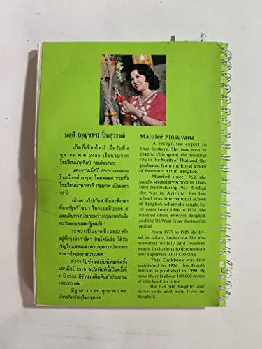 Cooking Thai Food in American Kitchens: Pinsuvana, Malulee