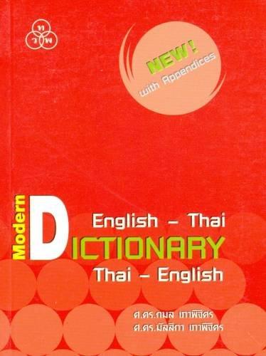 Modern English-Thai and Thai-English Dictionary: Paopichit, K.