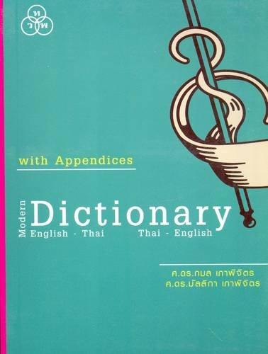 Modern English-Thai Thai-English Dictionary (Paperback): K. Paopichit