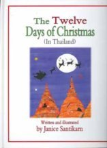 9789742253592: THE TWELVE DAYS OF CHRISTMAS (IN THAILAND)