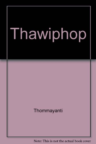 9789742456238: Thawiphop