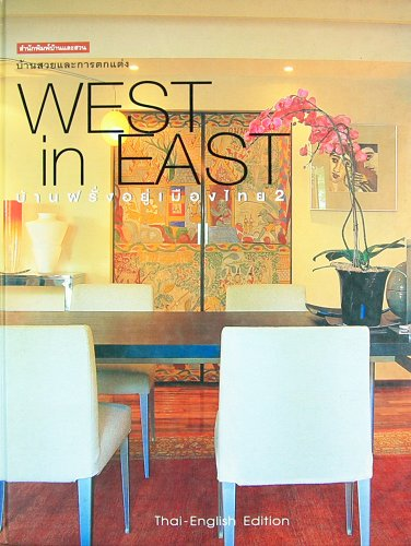 9789742890681: West in East