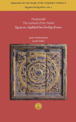9789743504006: Pitakamala. »The Garland of the Pitaka« (Materials for the Study of the Tripitaka)