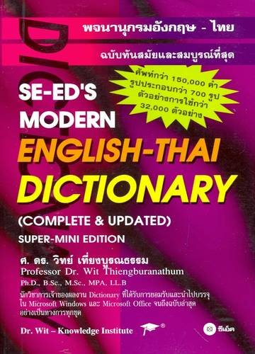 SE-Ed's Modern English-Thai Dictionary: (Complete & Updated): Thiengburanatham, Wit