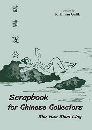 9789745240810: Scrapbook For Chinese Collectors: The Shu Hua Shuo Ling