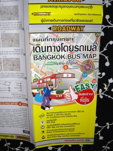 Bangkok Bus Map Bilingual Thai English Road Map - Us colored road map