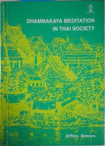 9789746332071: Dhammakaya meditation in Thai society