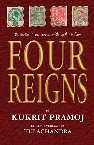 9789747100662: Four Reigns