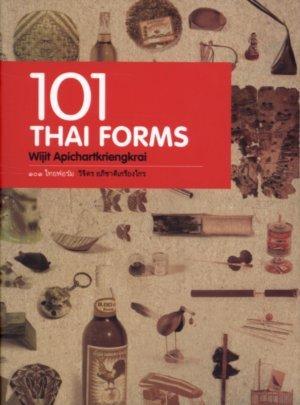 101 Thai Forms: Wijit Apichartkriengkrai