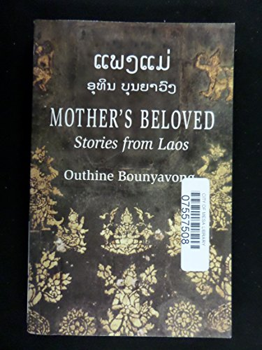 9789747551044: Mother's beloved : Stories from Laos