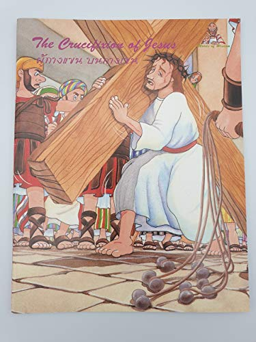 9789748183701: JESUS IS ALIVE / Thai - English Bible Storybook for Children / Thailand (Words of Wisdom)