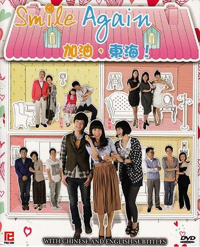 9789748217505: Smile Again (Korean TV Drama 8-DVD boxset with English Subtitle)