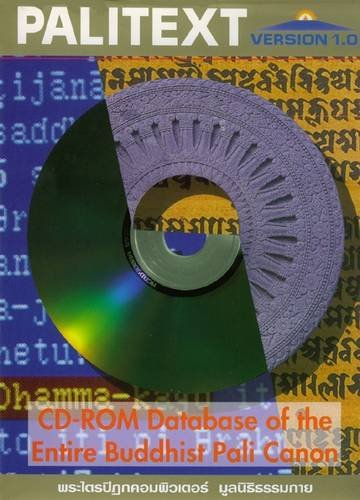 9789748235875: Palitext Version 1.0: CD-ROM Database of the Entire Buddhist Pali Canon