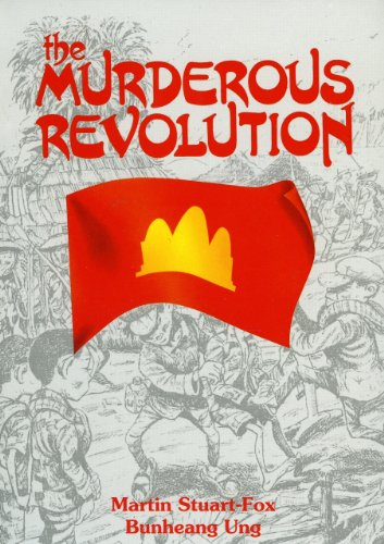 9789748299143: The Murderous Revolution (Asian Portraits)