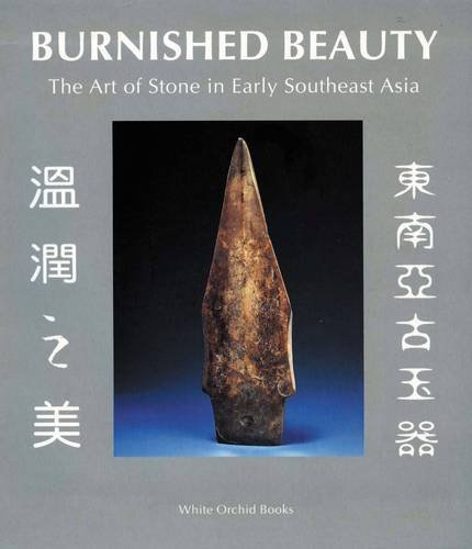 9789748304885: Burnished Beauty (White Orchid Books)