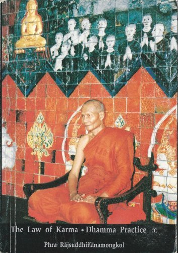 9789748587714: Title: The Law of Karma Dhamma Practice Volume 1 of 3