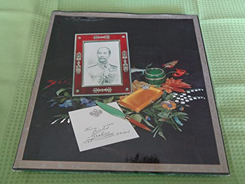 9789748614854: Nangsu Fabergé (Thai and English Edition)