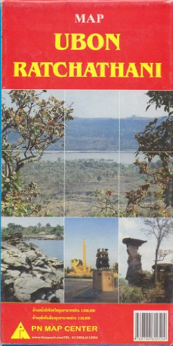 9789748829524: Ubon Ratchathani; Province & City - Road