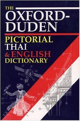 9789748900759: The Oxford-Duden Pictorial Thai & English Dictionary