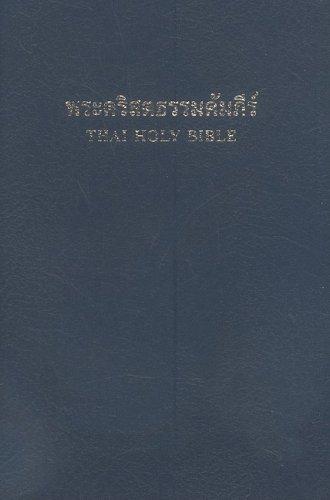 Thai Bible: American Bible Society