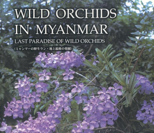 Wild Orchids in Myanmar Vol. 1: Last Paradise of Wild Orchids (Wild Orchids in Myanmar: Last ...