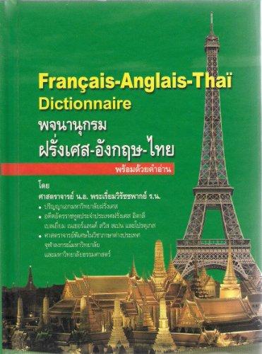 9789749247136: Francais-Anglais-Thai Dictionnaire
