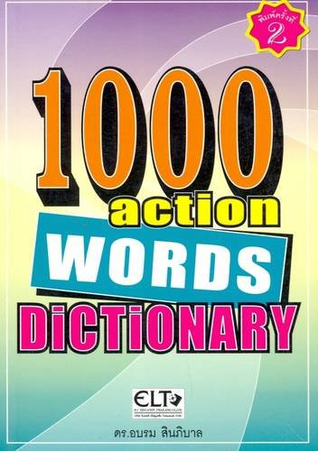 9789749960028: 1000 Action Words Dictionary: English-Thai: With English Index (English and Thai Edition)