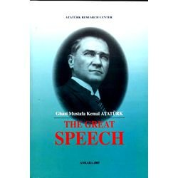 9789751616777: The Great Speech