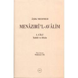 9789751619853: Asik Mehmed - Menaziru'l-Avalim (3 Kitap Takim)