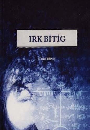 9789751625533: I;rk Bitig ( Eski Uygurca Fal Kitabi )