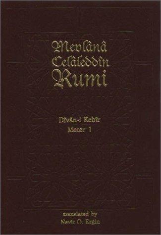 9789751715067: Divan-i Kebir Volume 1 (Meter 1): Bahr-i Recez