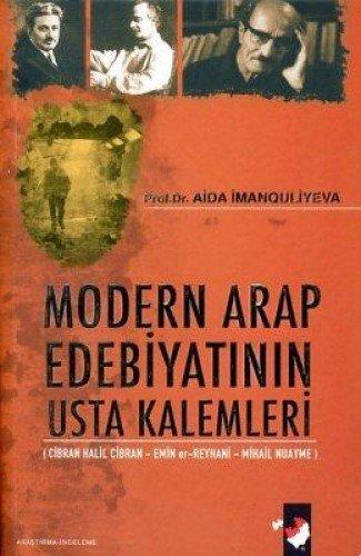 9789752551442: Modern Arap Edebiyatinin Usta Kalemleri